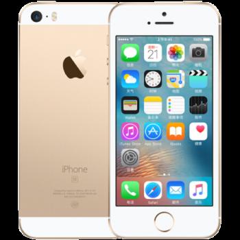 Servicior iPhone 5