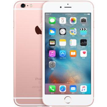 Servicio iPhone 6 Plus